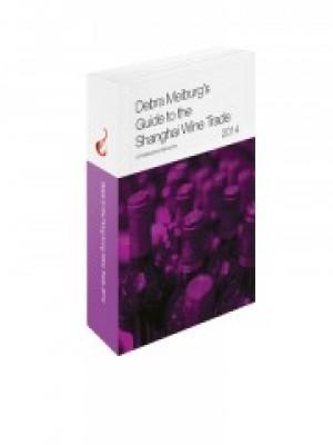 Debra Meiburg's Guide to the Shanghai Wine Trade 2014