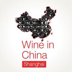 Wine in China Shanghai 2016