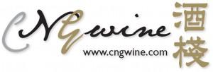 cngwine_logo_9.8cmx2.5cm